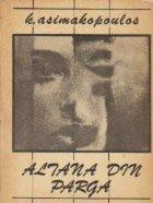 Altana din Parga