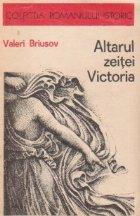 Altarul zeitei Victoria - O istorisire a secolului al IV-lea