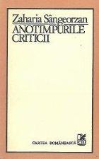 Anotimpurile criticii