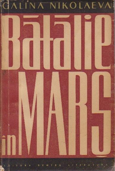 Batalie in mars, Volumul al II-lea