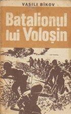 Batalionul lui Volosin