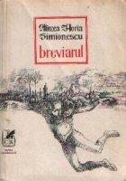 Breviarul (Historia calamitatum)