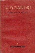 Calatorie in Africa - Culegere de proza, I