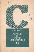 Cantemir in cartea hieroglifelor