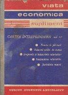 Cartea intreprinderii, Volumul al IV-lea