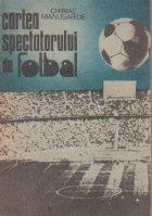 Cartea spectatorului de fotbal
