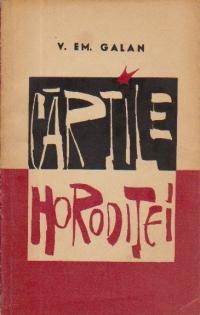 Cartile Horoditei