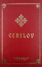 Ceaslov. Carte folosita de credinciosi ce contine rugaciuni, imne, slujbe