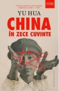 China in zece cuvinte