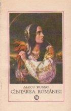 Cintarea Romaniei