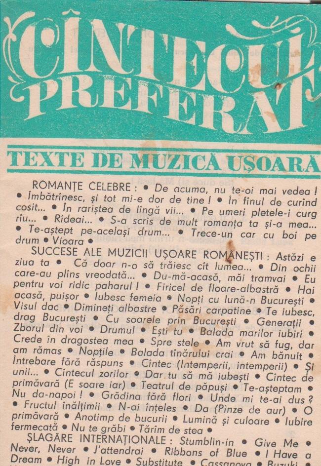 Cintecul preferat - Texte de muzica usoara (De-acuma, nu te-oi mai vedea!)