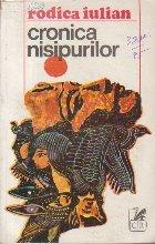 Cronica Nisipurilor