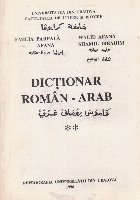 Dictionar Roman-Arab, Volumul al II-lea