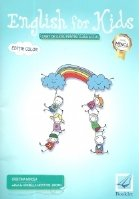 English for kids - caiet de lucru pentru clasa a II-a (editie color)