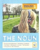 English Grammar Practice 1 - The Noun
