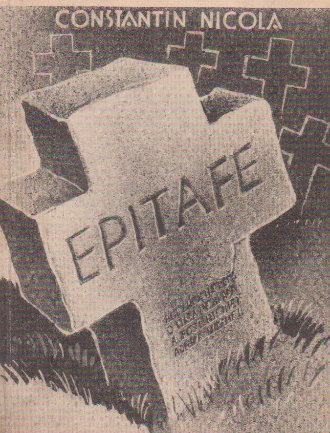 Epitafe