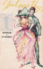 Forsyte Saga, Volumul al III-lea - Desteptare. De inchiriat