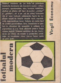 Fotbalul modern - ce este si cum trebuie sa-l jucam