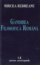 Gandirea filosofica romana Introducere spiritualitatea