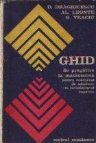 Ghid pregatire matematica pentru concursul
