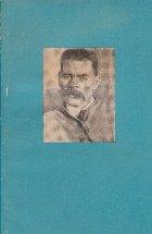 Gorki (I. Gruzdev)