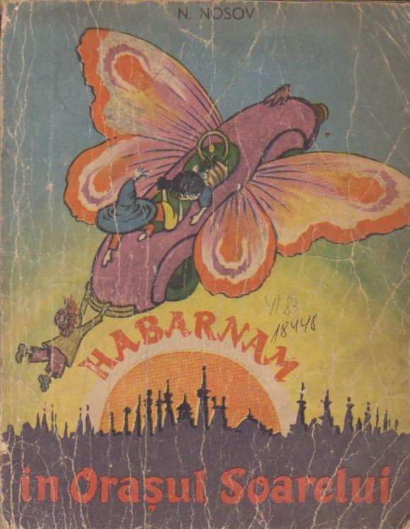 Habarnam in Orasul Soarelui, Editie 1962