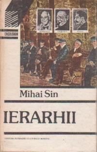 Ierarhii
