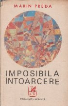 Imposibila Intoarcere, Editia a II-a Revazuta si Adaugita