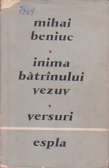 Inima Batrinului Vezuv - Versuri