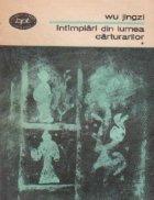 Intamplari din lumea carturarilor, Volumele I si II