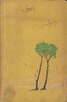 Intilnirea din Paminturi (Editie 1961)