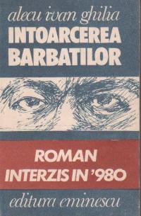 Intoarcerea barbatilor - Roman interzis in '980