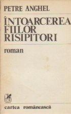 Intoarcerea fiilor risipitori (roman)