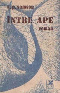 Intre ape - Roman