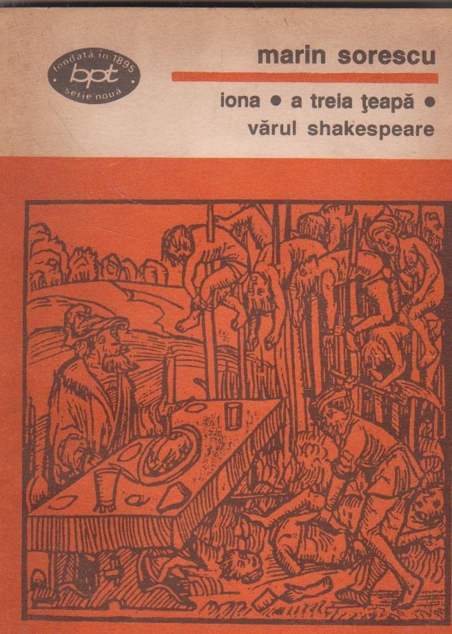 Iona. A treia teapa. Varul Shakespeare