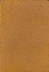 Istoria literaturii romane, Volumul al II-lea - De la Scoala Ardeleana la Junimea