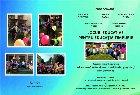 Jocuri educative pentru educaţia timpurie : auxiliar didactic pentru educatoare - profesori pentru învăţământul preşcolar - elevi şi studenţi