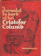 Jurnalul de bord al lui Cristofor Columb