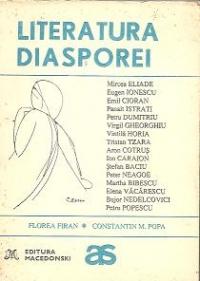 Literatura Diasporei (Antologie comentata)