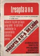 Literatura romana. Matematica - Treapta a II-a de liceu - Consultatii. Sinteze. Probleme. Exercitii. Indrumari