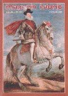 Magazin istoric, Nr. 1 - Ianuarie 2009