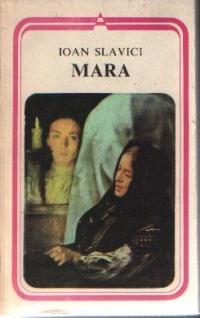 Mara, Editie 1979