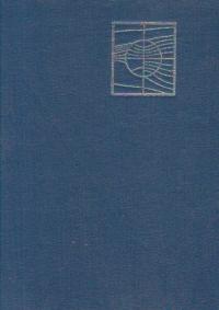 Metode matematice in hidrogazodinamica subterana