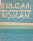 Mic dictionar bulgar roman