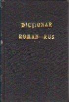 Mic dictionar roman-rus (recopertata)