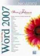 Microsoft Office Word 2007