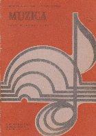Muzica, Manual pentru clasa a VII-a
