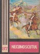 Necunoscutul - antologie de literatura anglo-saxona