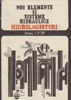 Noi elemente si sisteme hidraulice  - Hidrologistori