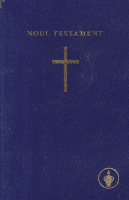 Noul Testament al Domnului Nostru Isus Hristos (Format mediu)